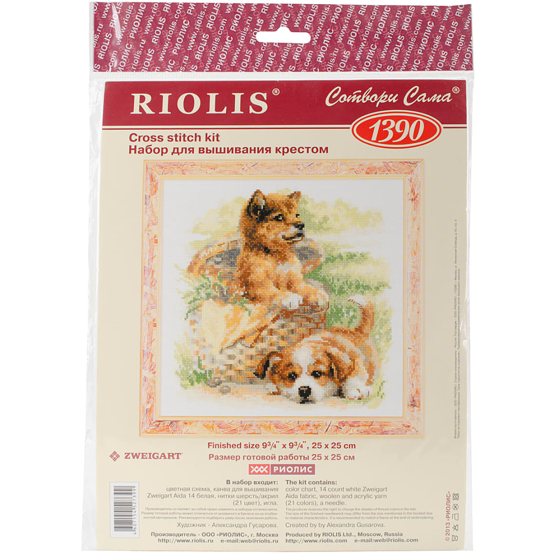 """RIOLIS Counted Cross Stitch Kit 9.75/""""X9.75/""""-Sheltie Dog 14 Count"""