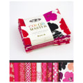 Art Gallery Color Master Fat Quarter Bundles 10 Pcs No.19 Pomegranate Tart Edition