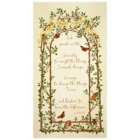 "Serenity Prayer 23.5"" Panel Cream"