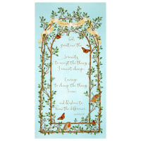 "Serenity Prayer 23.5"" Panel Light Aqua"