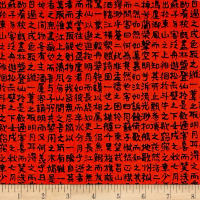 Alexander Henry Indochine Okyo Kanji Red