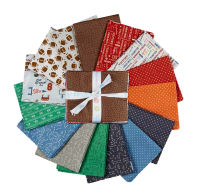 Riley Blake Varsity Football Fat Quarter Bundle 15 Pcs Multi