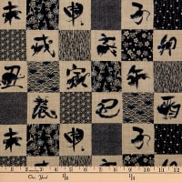 Kokka Japanese Traditional Zodiac Canvas Navy