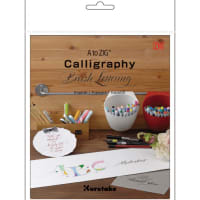 A to ZIG Calligraphy Brush Lettering Book