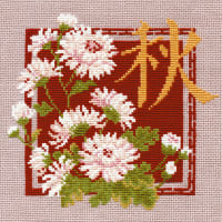 """RIOLIS Counted Cross Stitch Kit 7.75""""X7.75""""-Autumn (15 Count)"""