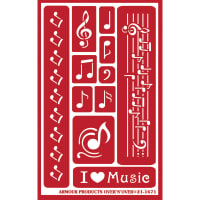 "Over 'N' Over Reusable Stencils 5""X8""-Musical Notes"