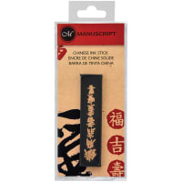 Manuscript Chinese Patterned Ink Stick