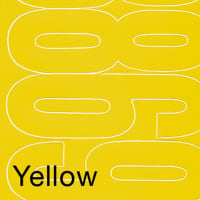 "Permanent Adhesive Vinyl Numbers 6"" 48/Pkg-Yellow"