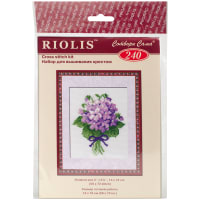 """RIOLIS Counted Cross Stitch Kit 5""""X6.25""""-Violets (15 Count)"""