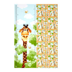 Susybee Zoe the Giraffe Growth Chart 29'' Panel Brown Fabric