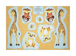 Susybee Buddies Cut-Out Toys 30'' Panel Orange Fabric