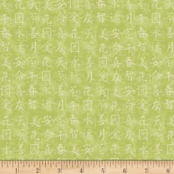 Laura Berringer Ki-Coo Gardens Calligraphy Green Fabric