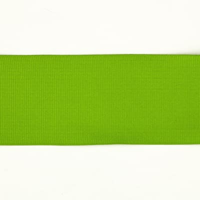 "2"" Grosgrain Wired Ribbon Parrot Green"