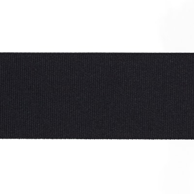 "May Arts 1 1/2"" Grosgrain Ribbon Spool Black"