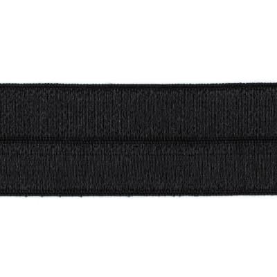 Wrights 1'' Fold Over Elastic Black