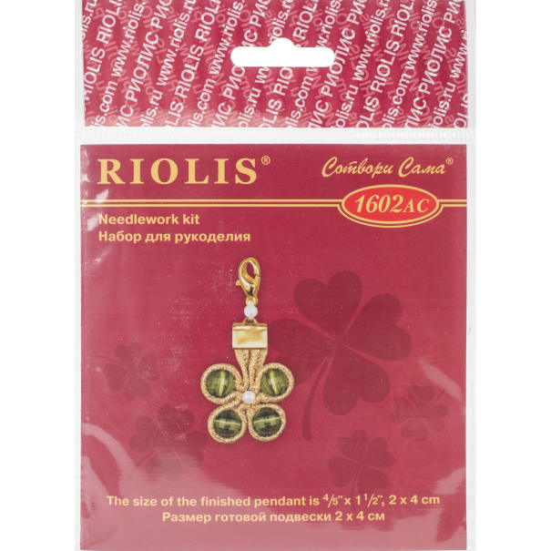 """RIOLIS Stamped Cross Stitch Kit .75""""X1.5""""-Lucky Clover"""