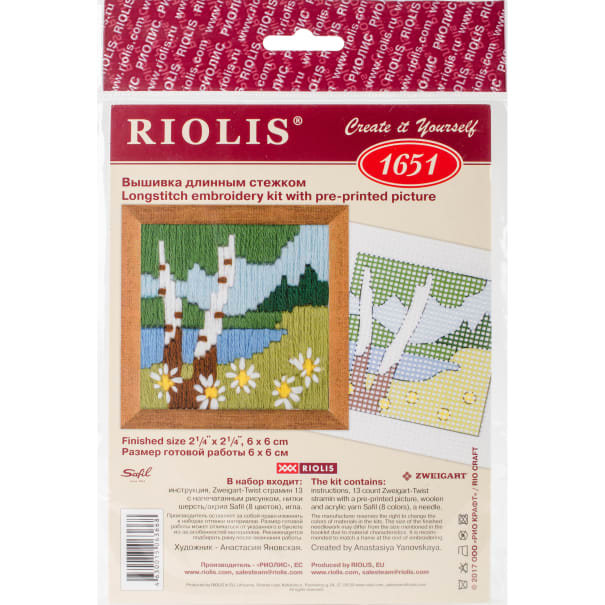 "RIOLIS Stamped Cross Stitch Kit 2.25""X2.25""-Forest Lake (13 Count)"